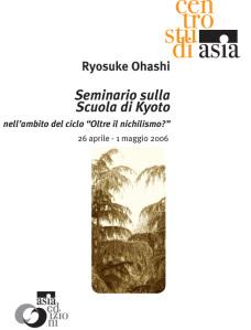 ohashi_large